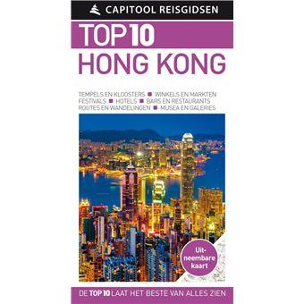 Hong Kong Capitool Top 10