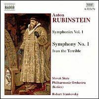 Sinfonie 1/Ivan Der Schre