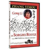 Le sorgho rouge DVD