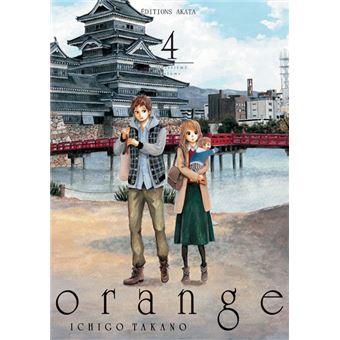 OrangeOrange
