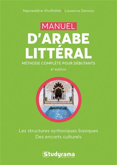 Manuel d'arabe littéral