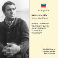 Russian songs & arias (2cd) (imp)