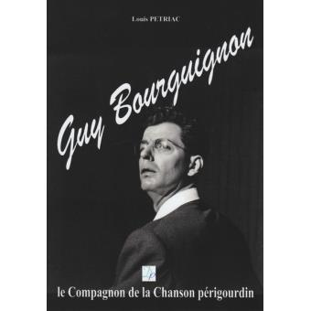 Guy Bourguignon