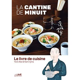 Livre De Cuisine De La Cantine De Minuit