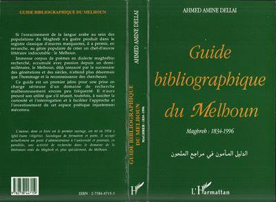 Guide bibliographique du melhoun maghreb 1834-1996