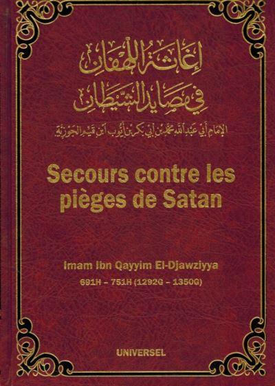Secours contre les pièges de Satan