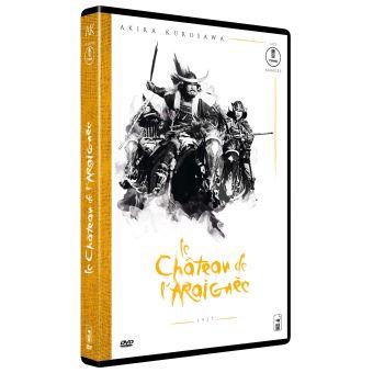 Le château de l'araignée Collection Fnac DVD