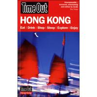 Hong kong 4th edition time out