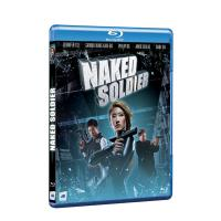 Naked soldier Blu-Ray