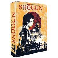 Coffret Shogun
