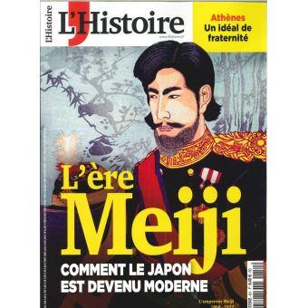 L'histoire,450:meiji le japon moderne expo guimet
