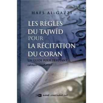 Regles du Tajwid pour la récitation du Coran