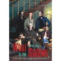 WHAT WE DO IN THE SHADOWS-VO ST NL