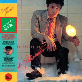 Thousand Knives of Ryuichi Sakamoto - LP 12''