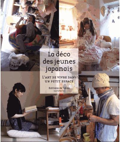 La déco des jeunes japonais