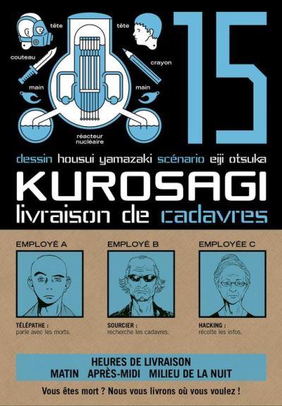 Kurosagi T15 - Livraison de cadavres - 9782811618575 - 4,49 €