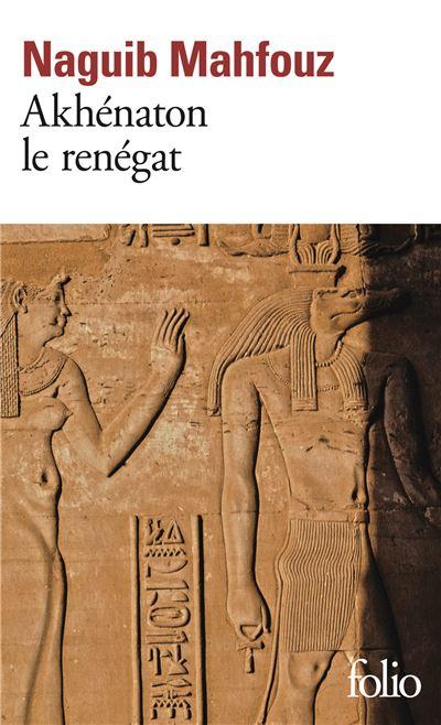 Akhenaton le renegat
