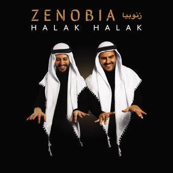 Halak Halak - LP
