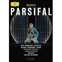 Wagner : Parsifal DVD