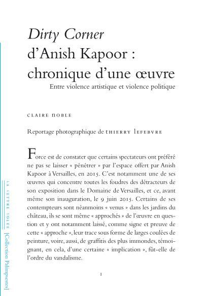 Dirty Corner d'Anish Kapoor : chronique d'une oeuvre