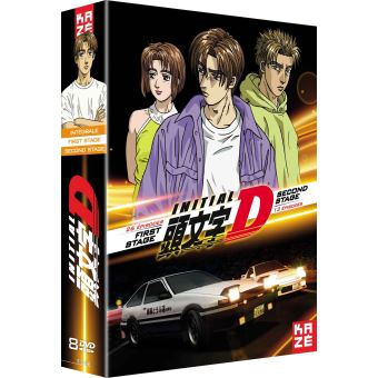 Initial DINITAL D : INTÉGRALE FIRST STAGE + SECOND STAGE-FR