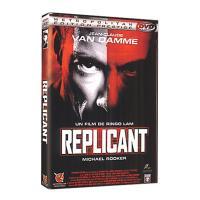 Replicant DVD