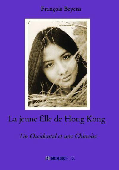 La jeune fille de Hong Kong