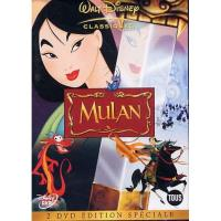 Mulan - 2 Disc DVD
