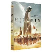 Hirokin DVD