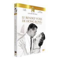 Le Rendez-vous de Hong-Kong Exclusivité Fnac DVD
