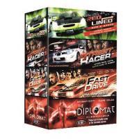 Coffret Action drive 4 films DVD