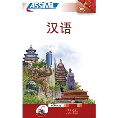 Pack Mp3 Chinois 2016 Sans Peine - Hélène Arthus (Auteur)