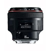 Canon EF 85mm f/1.2 L II USM Reflex Lens