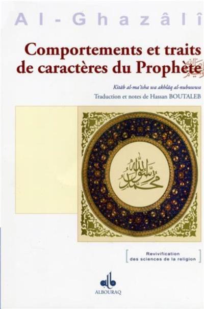 Comportements et traits de caractères du Prophète - 9791022500852 - 3,92 €