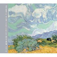 Bizet - L'Arlésienne - Carmen - Inclus livre