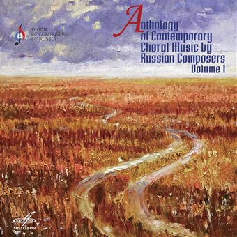 ANTHOLOGY OF CONTEMPORARY CHORAL MUSIC