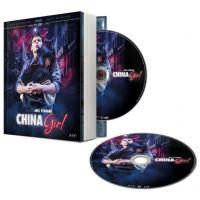 China Girl Edition Collector Combo Blu-ray DVD