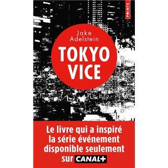 [Image: Tokyo-Vice.jpg]