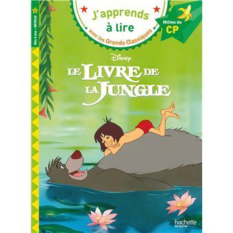 SAMI ET JULIE PREMIERES LECTURLe livre de la jungle CP Niveau 2