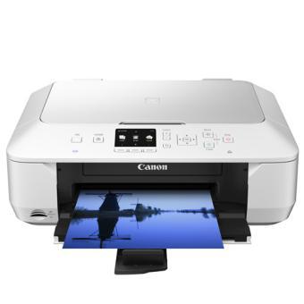 imprimante canon pixma mg6450 multifonctions wifi blanche imprimante multifonctions achat. Black Bedroom Furniture Sets. Home Design Ideas