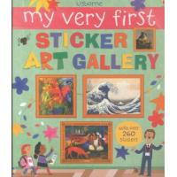 My very first sticker art gallery