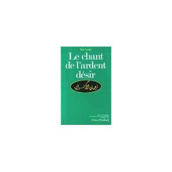 Le Chant De Lardent Désir Fermeture Et Bascule Vers 9782742765027