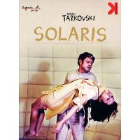 SOLARIS-VF