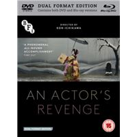 An Actor's Revenge Blu-ray