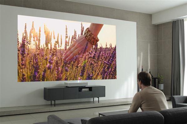 LG projetor