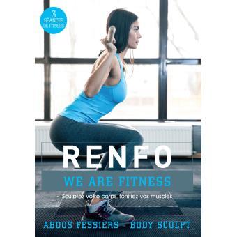 renfo - abdos fessiers - body sculpt - core training (DVD)