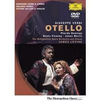 Verdi | Otello (DVD)