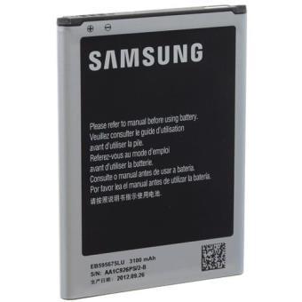 Samsung Bateria 3100mAh para Galaxy Note 2