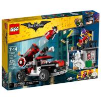 The LEGO Batman Movie 70921 O Ataque de Bala de Canhão de Harley Quinn