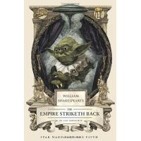 William Shakespeare's Star Wars: The Empire Striketh Back